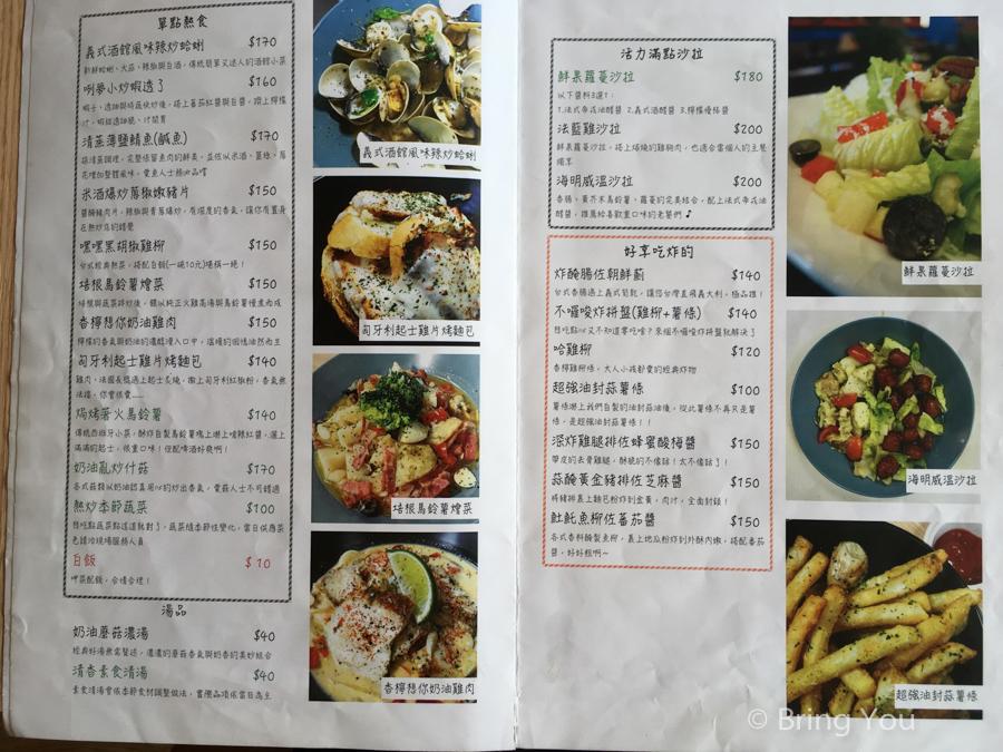 kaohsiung-delicious-pork-restaurant-menu