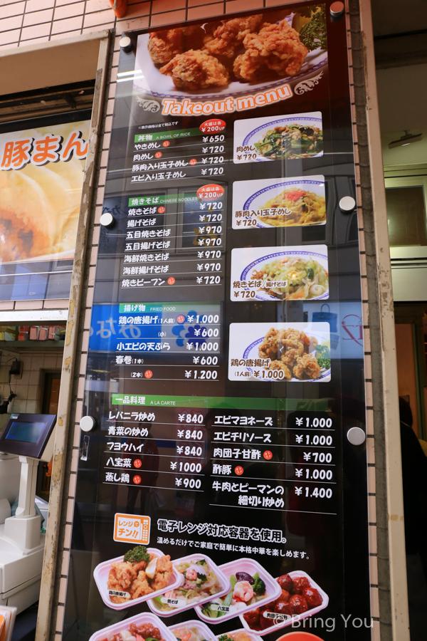 kobe-delicious-bun-2