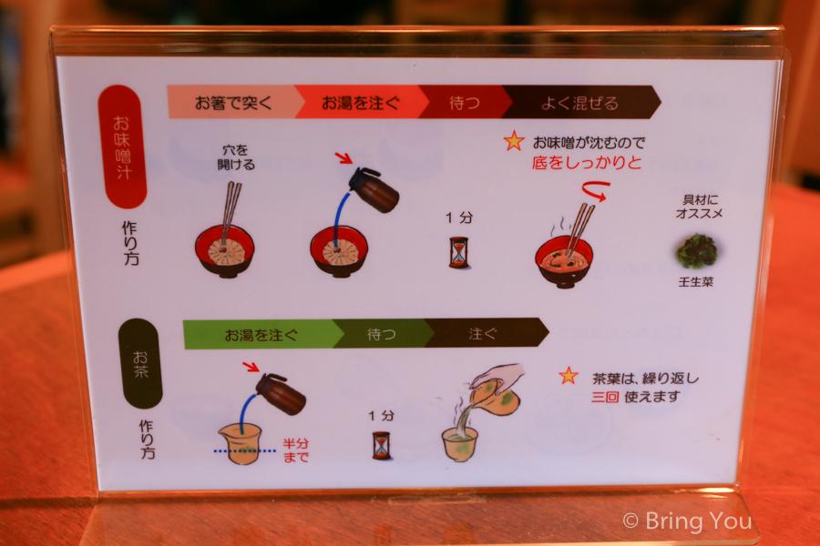 kyoto-buffet-2