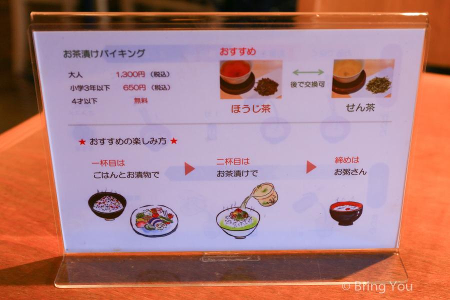 kyoto-buffet-3