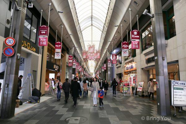 【京都必逛必買】新京極商店街、寺町通商店街散策