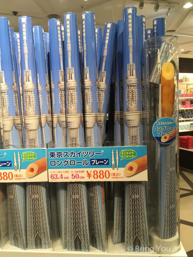tokyo-tree-must-buy-8