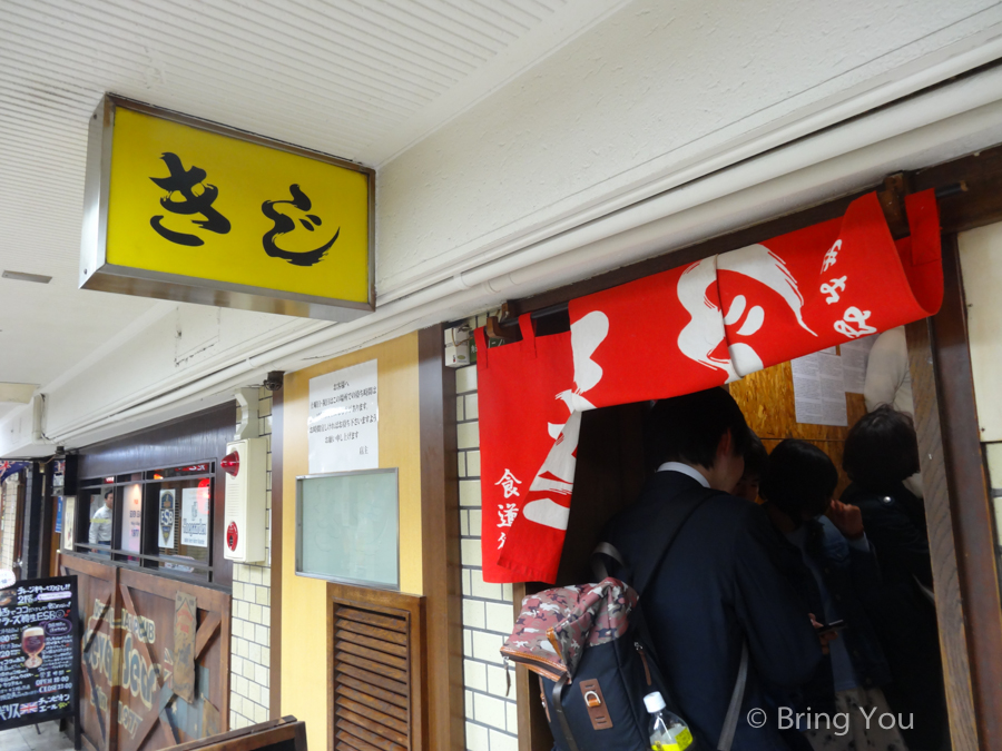 umedaokomiyakia1