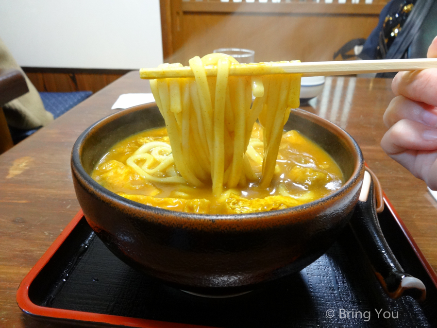 Ginkakuji-delicious-curry-udon-8
