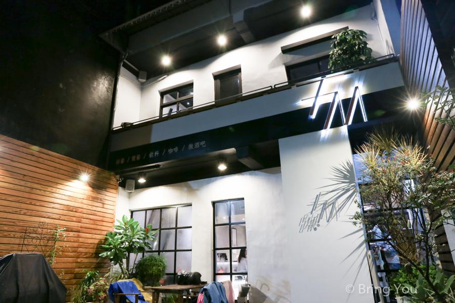 Kaohsiung-Fm-music-restaurant-41