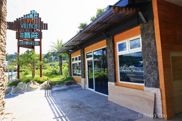 【墾丁平價住宿推薦】潛莊潛水渡假中心:潛水渡假一次包,峇里島風渡假飯店