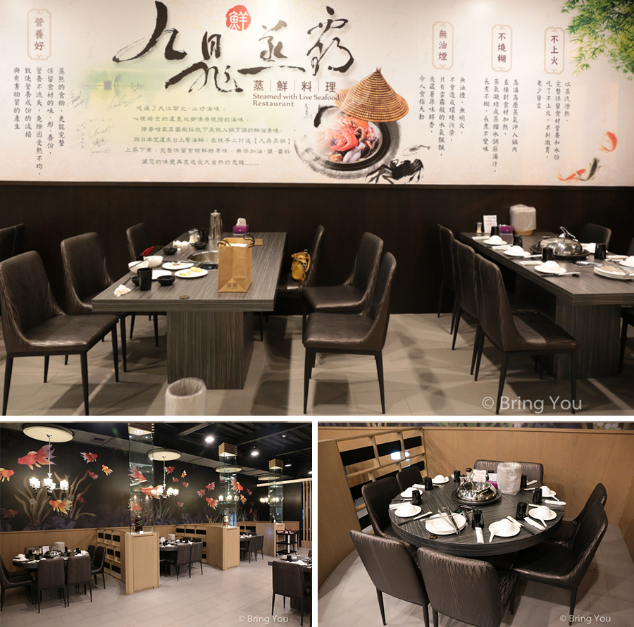 steamed-seafood-restaurant-1