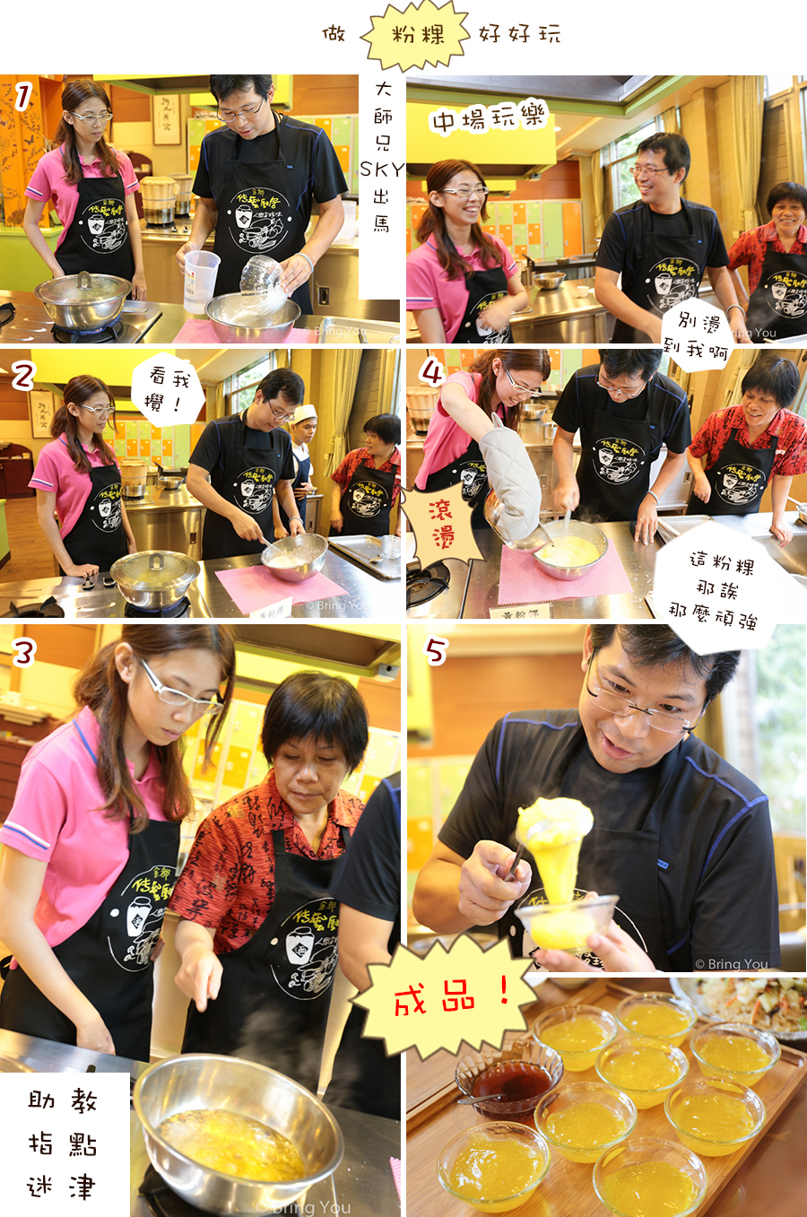 taiwan-cooking-class-7