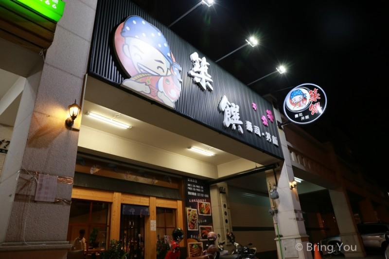 kaohsiung-sushi-27