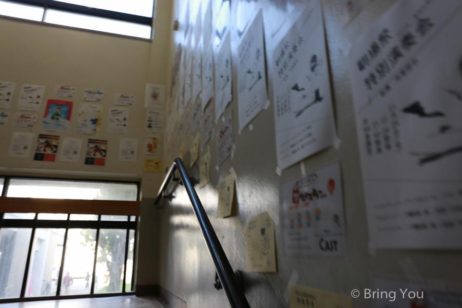 tokyo_university-16