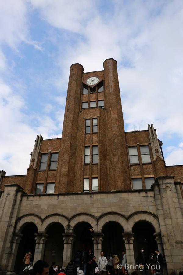tokyo_university-18