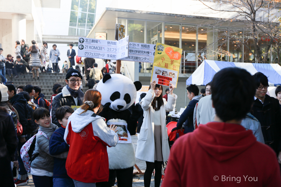 tokyo_university-9