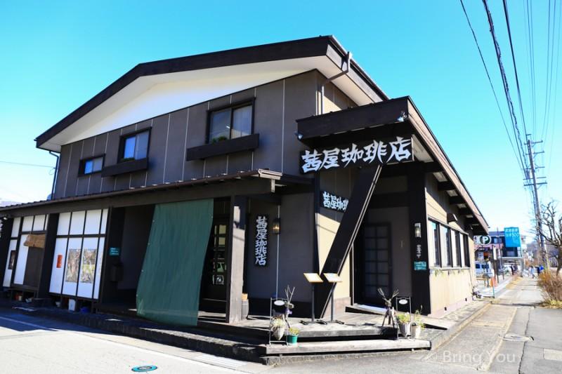 karuizawa-2