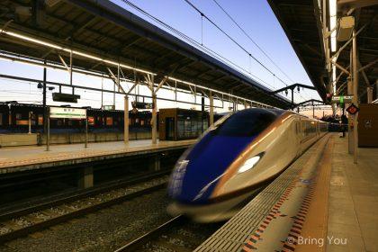 【日本交通】《JR Tokyo Wide PASS(JR東京廣域周遊券)》暢遊東京近郊輕井澤·日光