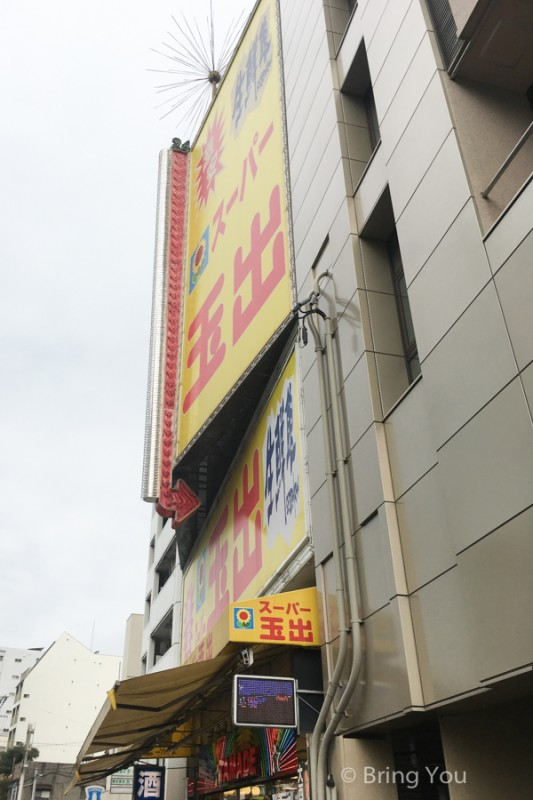 osaka_cheap_hostels-31