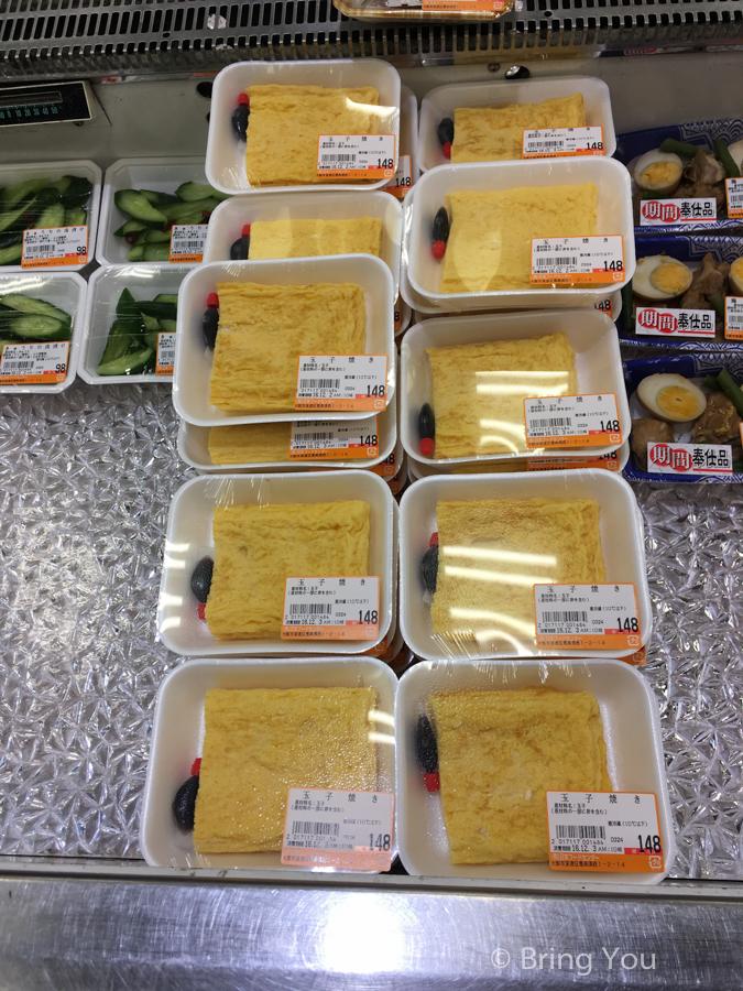 osaka_supermarket-13