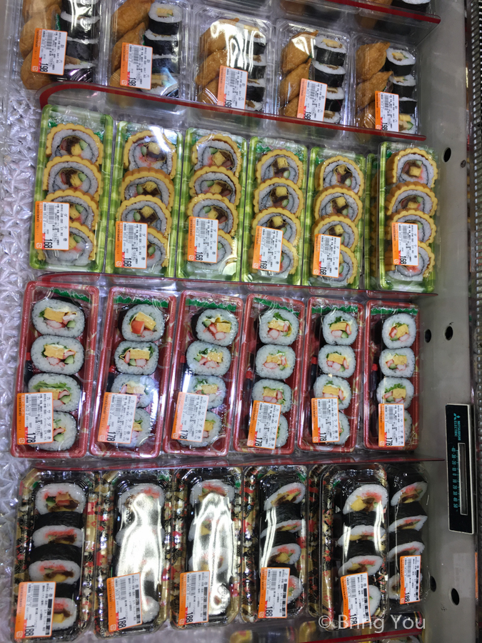 osaka_supermarket-14