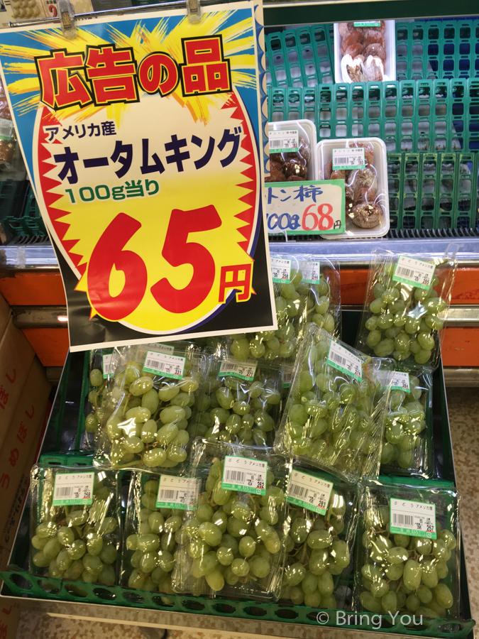 osaka_supermarket-3