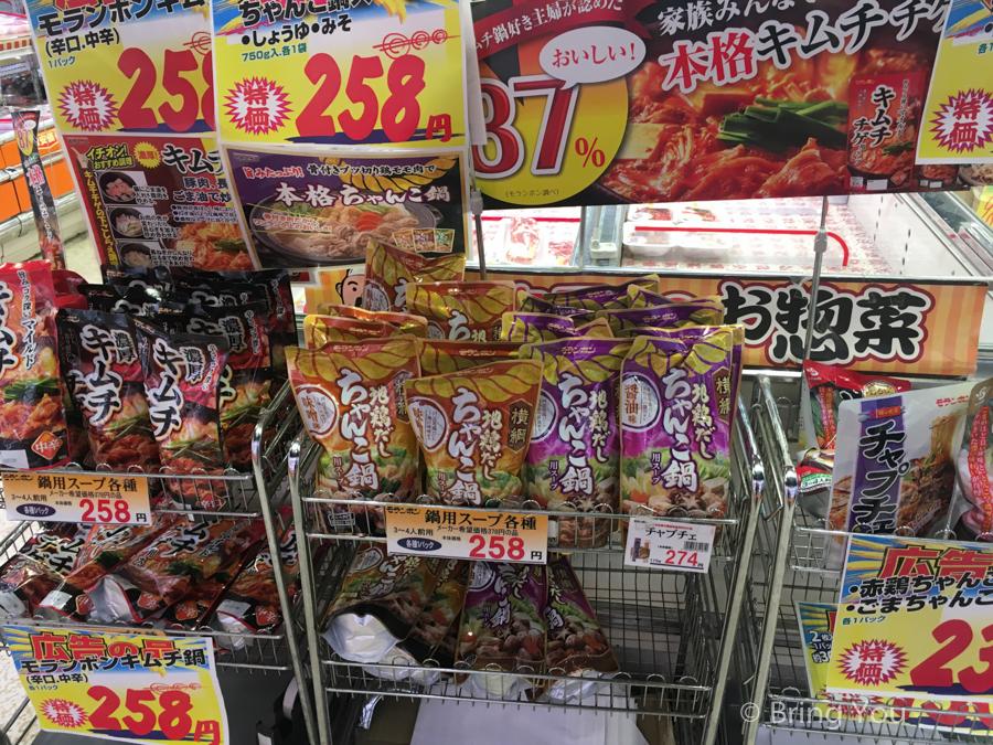 osaka_supermarket-8