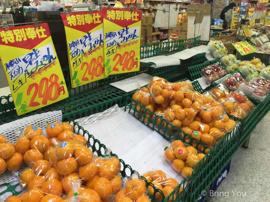 osaka_supermarket