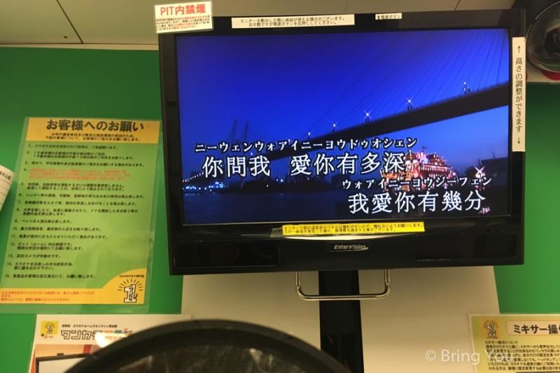 tokyo-karaoke-11