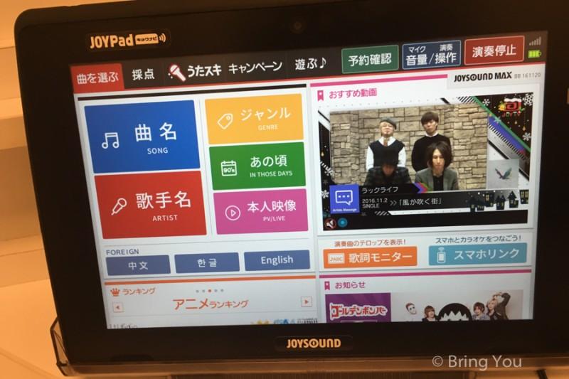 tokyo-karaoke-18