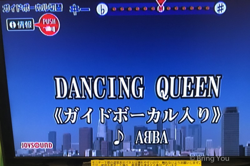 tokyo-karaoke-21