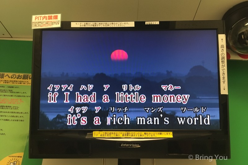 tokyo-karaoke-23