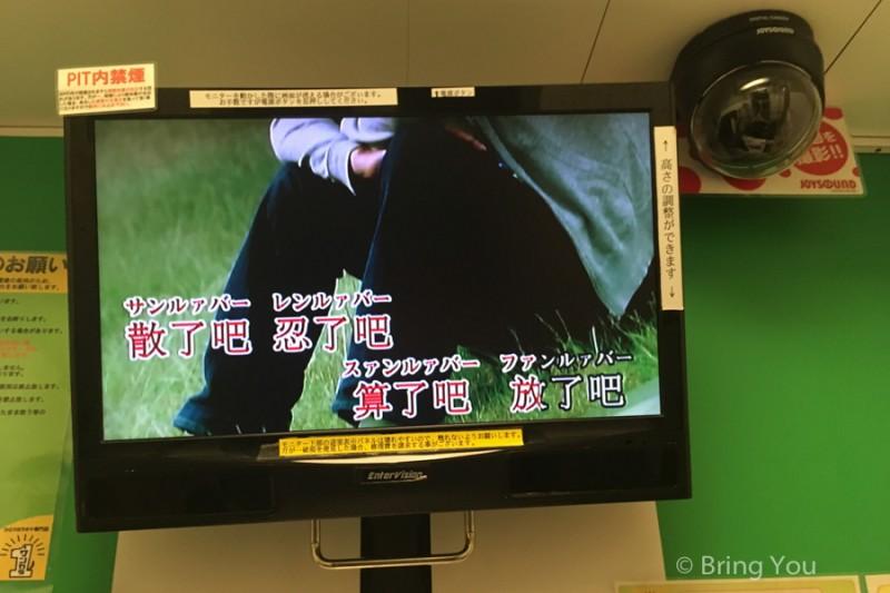 tokyo-karaoke-26