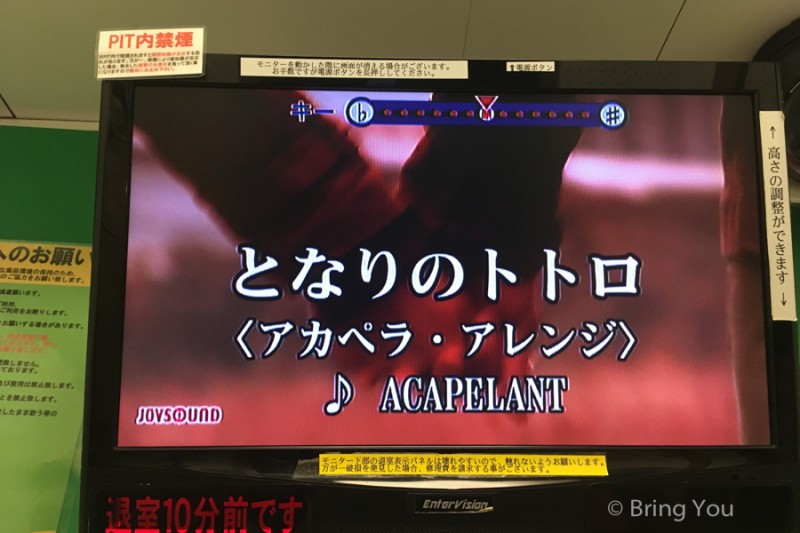 tokyo-karaoke-28