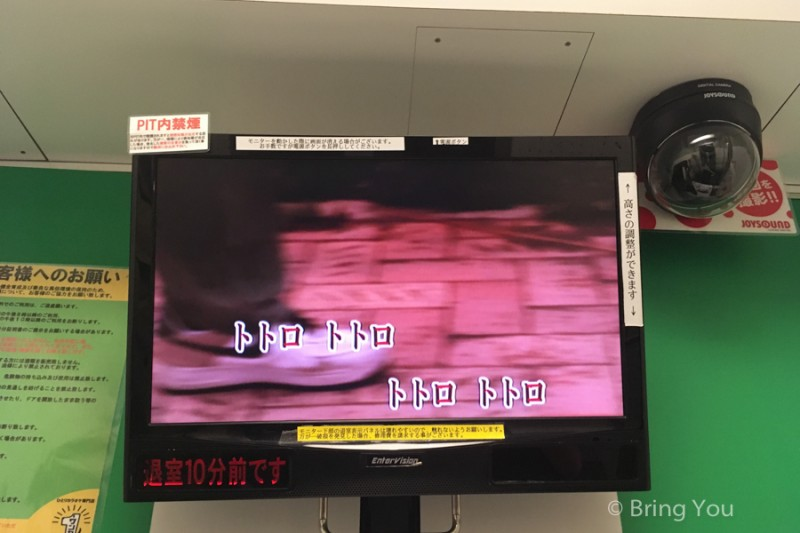 tokyo-karaoke-30