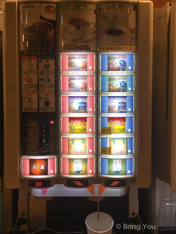 tokyo-karaoke-8
