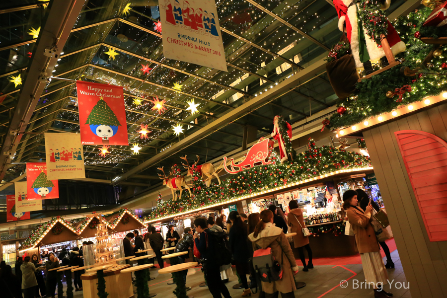tokyo_christmas_roppongi
