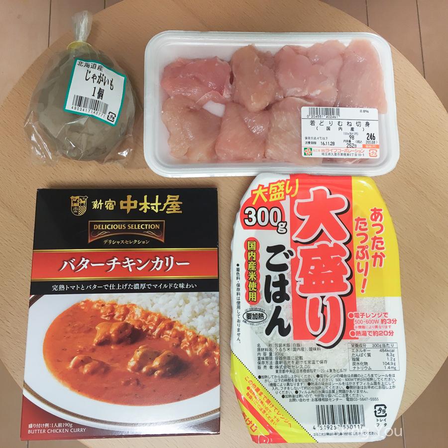 【日本超市必買:超省錢料理篇】家庭主婦.下廚魔人必看 @ Life超市ライフ スーパー(東京西新宿店)