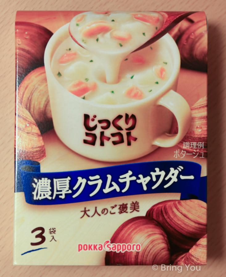 Caretta_Shiodome-14