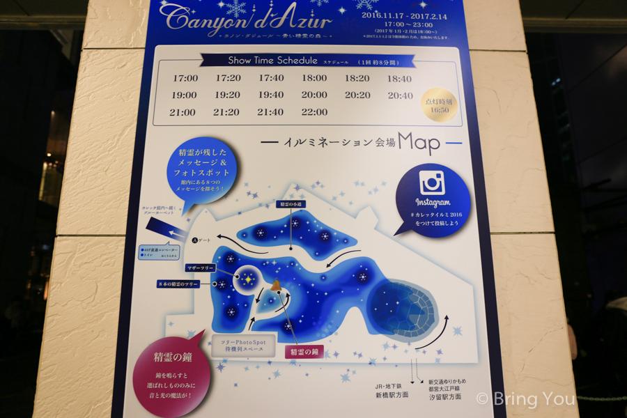 Caretta_Shiodome-3