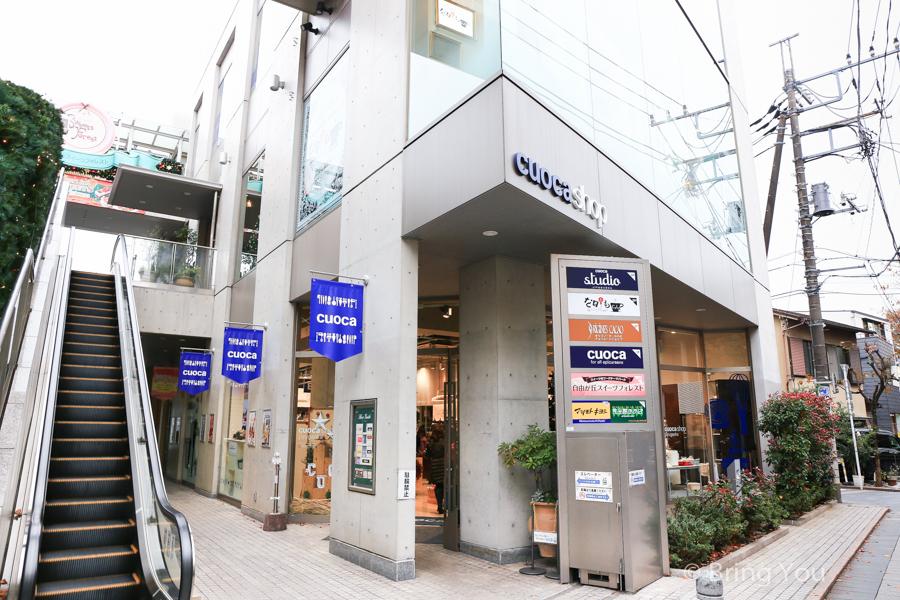 Jiyūgaoka-13