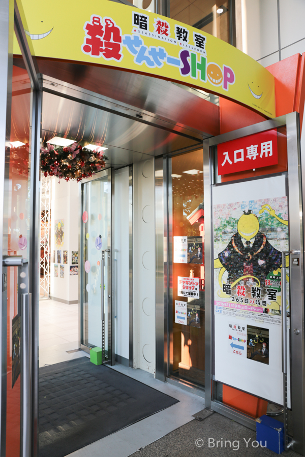 O-DAI-BA-tokyo-32