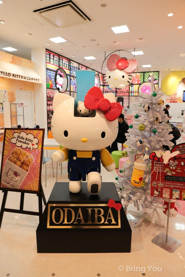 O-DAI-BA-tokyo-44