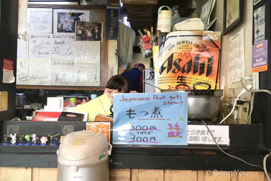 TOKYO-SHOPPING-2