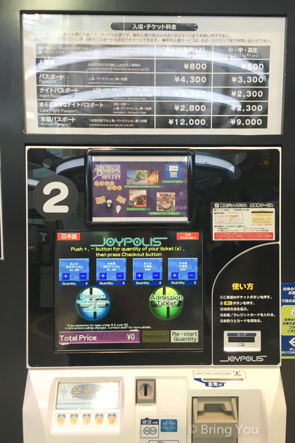 TOKYO-SHOPPING-26