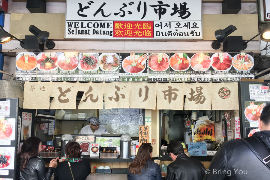 TOKYO-SHOPPING-3