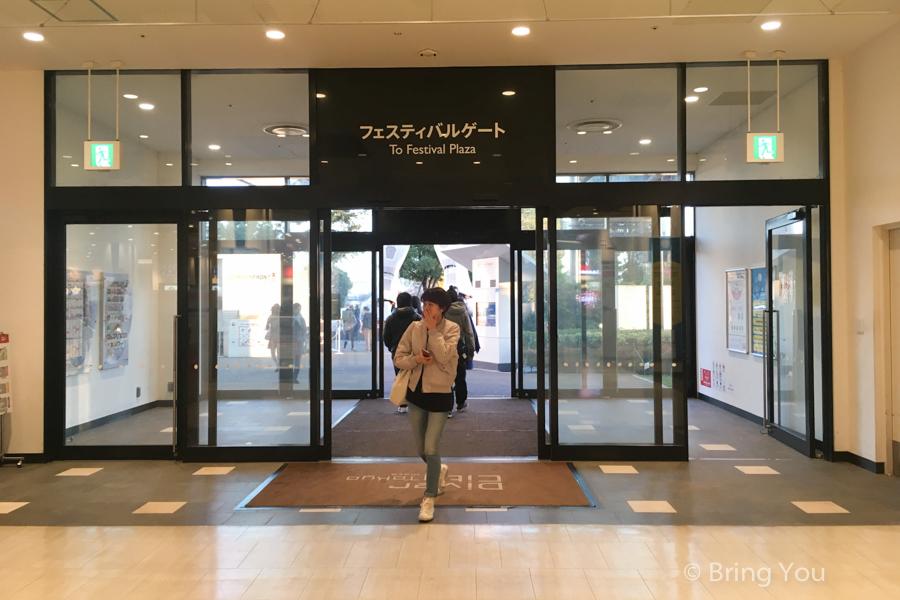 TOKYO-SHOPPING-38