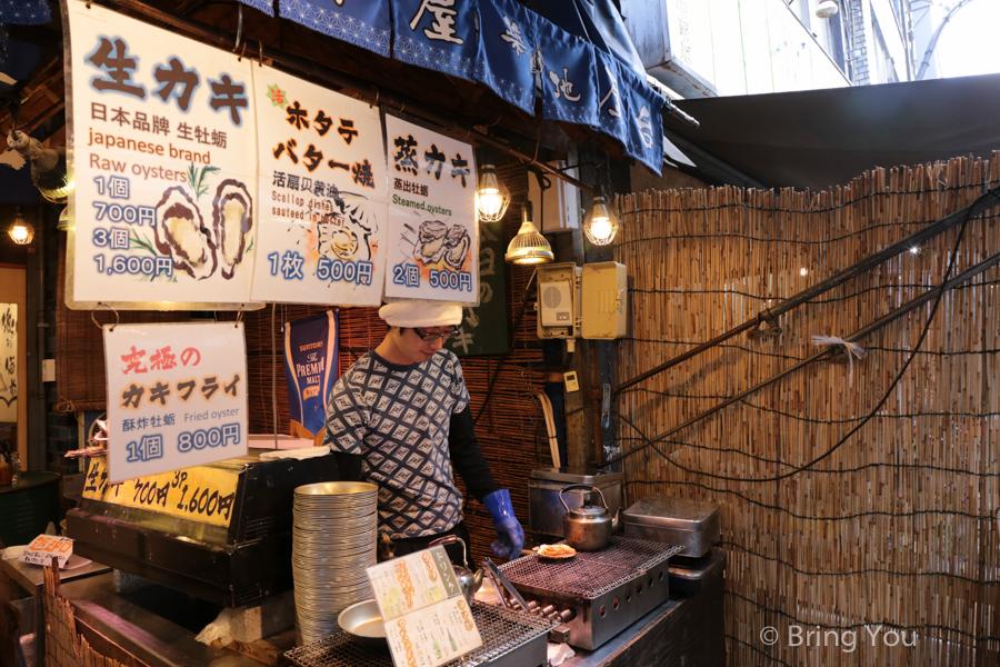 Tsukiji-11