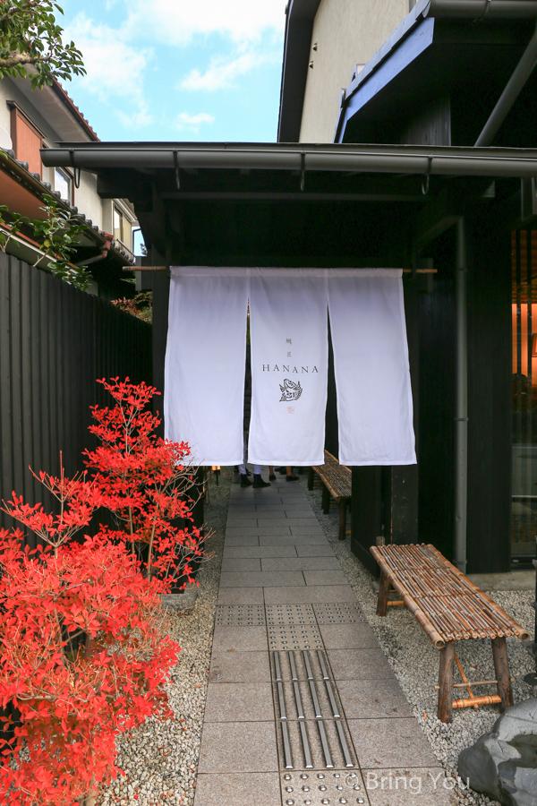 arashima-hanna-2