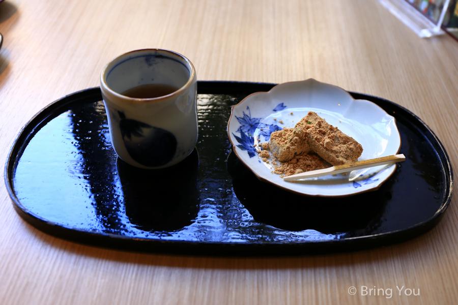 arashima-hanna-21