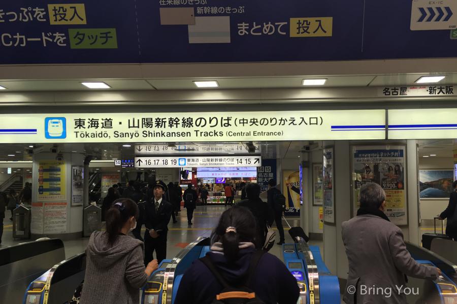 JR PASS全國版 七日券