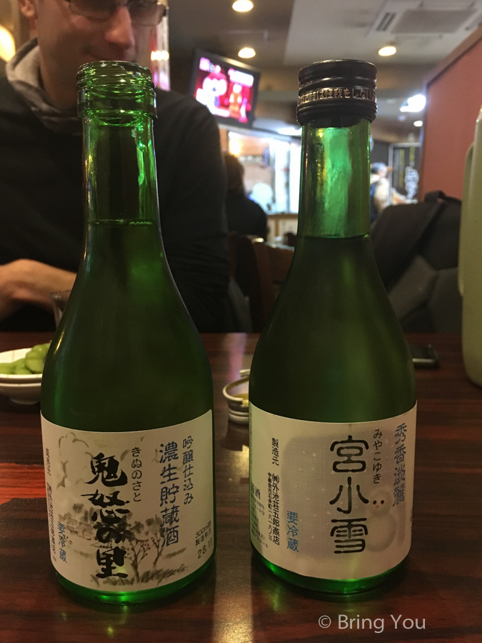 nikko_tokyo-11