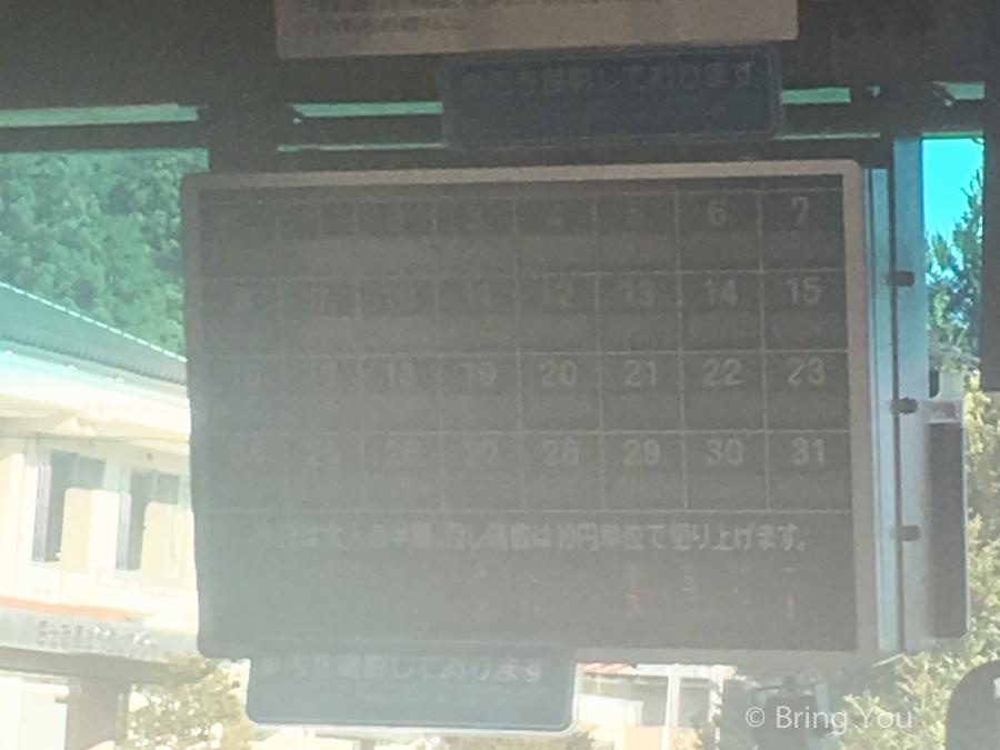 nikko_tokyo-7