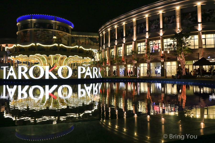 taroko-park-3